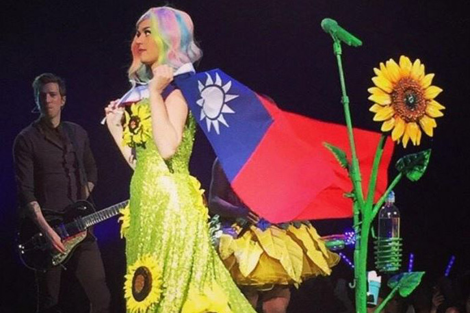 katyfortaiwan_2